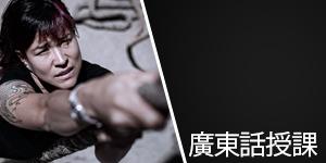 NewMenu_cantonese